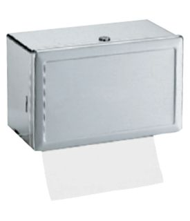 photo de Satin Finish Stainless Steel Surface Mounted Paper Towel Dispenser